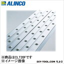 アルインコ 鋼製長尺足場板 (CLT20F)