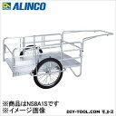 アルインコ アルミ製折りたたみ式リヤカー(リアカー) NS8-A1S