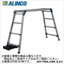 アルインコ 足場台天板高さ0.72〜1.02m最大使用質量100kg PXGE712FX