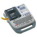キングジム ラベルライター「テプラ」SR330 ライトグレー (SR330)  文具・OA機器 文具・事務用品