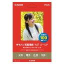 キヤノン インクジェットプリンタ用紙 (GL-1012L100) 文具・OA機器 文具・事務用品