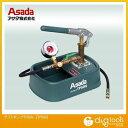 アサダ テストポンプTP50N (TP500)