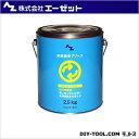 エーゼット 極圧グリース 2.5kg (AZ 804)