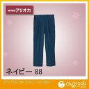 アリオカ 作業着(作業服) ツータックカーゴパンツ 春夏用 ネイビー 88 (556)