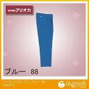 アリオカ ツータックスラックス ブルー 88 (D8050)