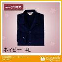 アリオカ 長袖開襟シャツ ネイビー 4L (A4700N)