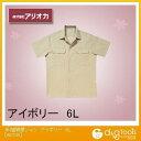 アリオカ 半袖開襟シャツ アイボリー 6L (A9700)