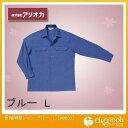 アリオカ 長袖開襟シャツ ブルー L (A9800)