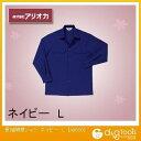 アリオカ 長袖開襟シャツ ネイビー L (A9800)