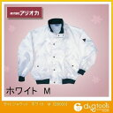 アリオカ ライトジャケット ホワイト M (D3030)