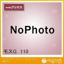 アリオカ ツータックカーゴパンツ モスグリーン(OD) 110 (M570)