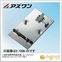 アズワン 小動物実験専用固定器 [NAIGAI-CFK-2S(マウス用)] 150×230×45mm (2-1036-02)