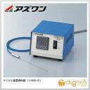 アズワン デジタル温度調節器 (1-6540-01)