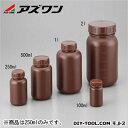アズワン 広口丸型遮光瓶 茶 250ml (2-5077-02)