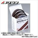 アズワン ポリイミドテープ 19.0mm×0.069mm×33m (1-3993-06) 1箱(3巻入)
