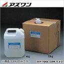 アズワン 洗浄剤浸漬用中性液体 ホワイト7-NL 20kg 4-090-02 1 個