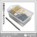 アックスブレーン AXマルチドリルビス 4mm(鉄板用)ナベ(ステンレスコーティング) 4×25mm (MBS-425N) 60本