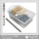 アックスブレーン AXマルチドリルビス 4mm(鉄板用)ナベ(ステンレスコーティング) 4×30mm (MBS-430N) 52本