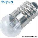 アーテック 豆電球 (1.5V) 50個 (8150)