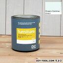 ショッピングDC DCペイント 木製品や木製家具に塗る水性塗料 Furniture(家具用ペイント) 【0481】Dream Catcher 約0.9L atom 塗料 水性塗料