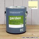 DCペイント 屋外用多用途水性塗料 Garden(屋外用ペイント) 【0797】Bermuda Son 約3.8L atom 塗料 水性塗料