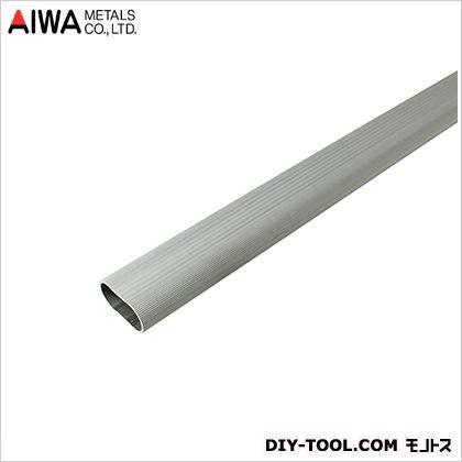 アイワ金属/AIWA アルミハンガーパイプ シルバー 1000mm AP-1501N