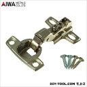 アイワ金属/AIWA ヘティヒスライド蝶番(丁番) 半かぶせ キャッチ付 26mm AP-1028N