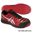 アシックス 作業用靴 ウィンジョブ CP103 赤 (FCP103.2301 26.0)