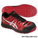 アシックス 作業用靴 ウィンジョブ CP103 赤 26.5cm FCP103.2301 26.5
