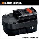 ブラック&デッカー 12Vスライド式バッテリーパック  充電池 (A12) 電動工具用バッテリー ブラック&デッカー バッテリ 電動工具