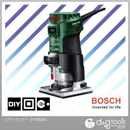 ボッシュ パワートリマー PMR500
