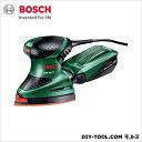 ボッシュ 吸じんマルチサンダー (PSM160A/N) ボッシュ 集塵サンダー BOSCH