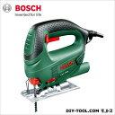 ボッシュ ジグソー (PST700) ボッシュ コード付きジグソー BOSCH