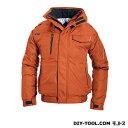 バートル 防寒ジャケット マーベリック S (7210)