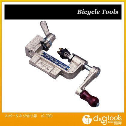 サイクルツール スポークネジ切り器 自転車技士工具 (C-700) パークツール