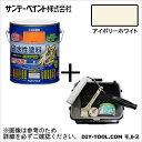 サンデーペイント 明日からはじめるペイントセット(水性塗料 エコアクア 極 アイボリーホワイト1.6L 塗装道具セット)  塗料 水性塗料