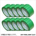 ダイヤテックス パイオラン養生テープ グリーン 50mm×25m (Y-09-GR) 10巻セット