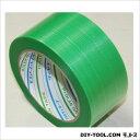 RoomClip商品情報 - ダイヤテックス パイオラン塗装養生用テープ50mm×25m グリーン 50mm×25m Y-09-GR 1 巻