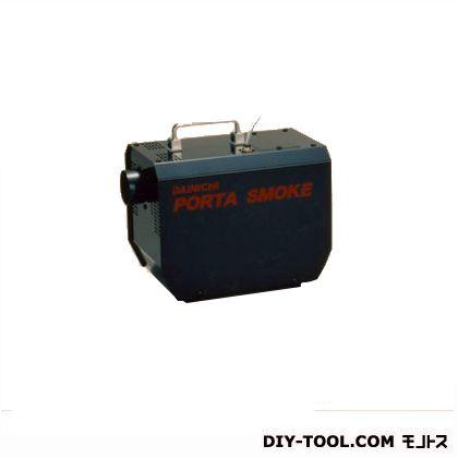 ダイニチ ポータースモーク(スモークマシン) (PS-2105) ダイニチ レジャー用品 便利グッズ(レジャー用品)