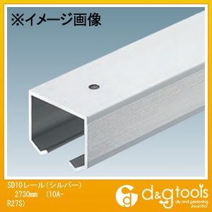 ダイケン アルミ製ドアハンガーSD10Aレール(...の商品画像