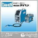 ダイヘン デジタルインバーター制御式CO2/MAG自動溶接機 三相200V (DL-350II) ダイヘン 溶接機 半自動溶接機