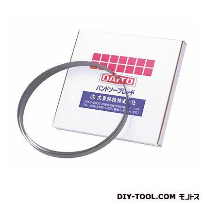 大東精機 バンドソーブレード(鋸刃) (DL9900X54(50)X1.6X2/3) 【使いやすいです】