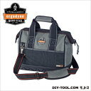 アーゴダイン 工具用カバン(鞄) 広口小型ツールバッグ グレー S 5804