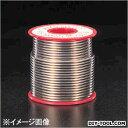 銅管ソルダー 2.0mm/500g (EA310B-5)