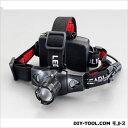 エスコ [単3x3本]LEDヘッドライト 85×52×45(H)mm EA758RW-21