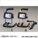 充電式LED作業灯 (EA814KA-1)