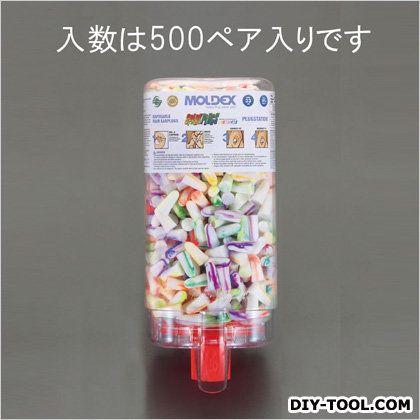 耳栓/カラフル(ディスペンサー付) (EA800VH-25) 500組