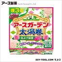 アースガーデン 虫よけ線香 太渦巻 屋外用(12巻入) バラの香り 12巻