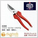 フェルコ 剪定鋏 (フラワー&フルーツ用鋏) FELCO300