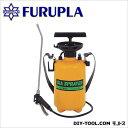 フルプラ ダイヤスプレー プレッシャー式噴霧器 単頭式 4L用 No.7400